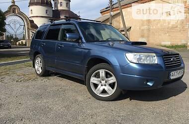Subaru Forester Turbo FULL 2007