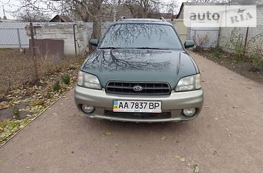 Subaru Legacy Outback  1998
