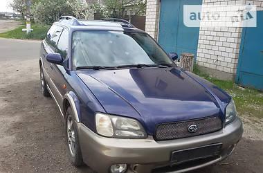 Subaru Legacy Outback  1999