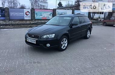 Subaru Legacy Outback 2.5 OBK 2005
