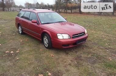 Subaru Legacy  2001