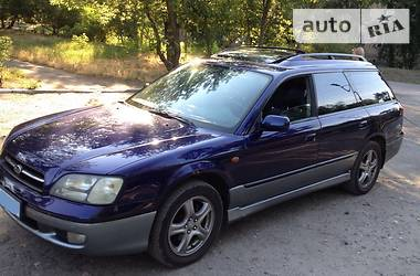 Subaru Legacy 2.5i 2000