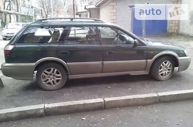 Subaru Outback  2000