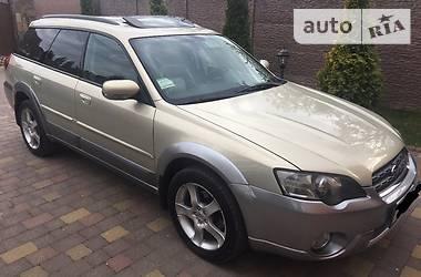 Subaru Outback  2004
