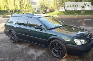 Subaru Outback 2.5  2000