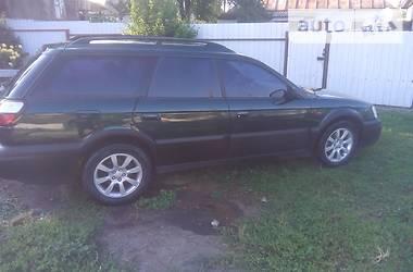 Subaru Outback 2.5i 1999