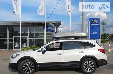 Subaru Outback s-AWD 2015