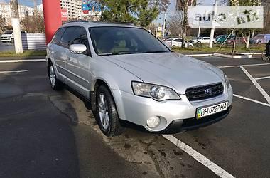 Subaru Outback 3.0 2004