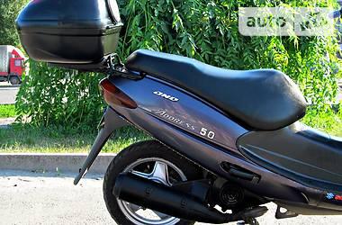 Частные объявления продажа скутеров в харькове подать объявление о сдаче дома посуточно