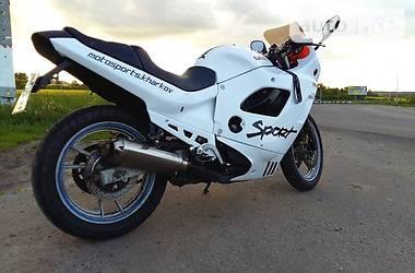 Suzuki GSX-F katana 1995