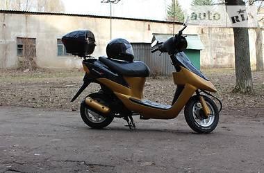 Suzuki Lets 2  1997
