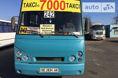 TATA A079  2007