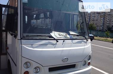 TATA A079 A07A-32 2012
