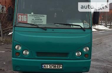 TATA A079  2008