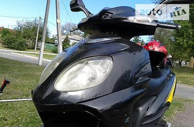 Tiger HT 150  2007