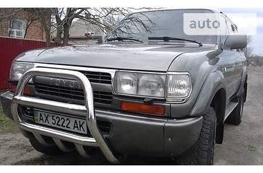 Toyota Land Cruiser 80  1995
