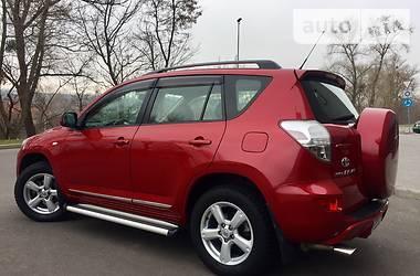Toyota Rav 4 FULL 2009