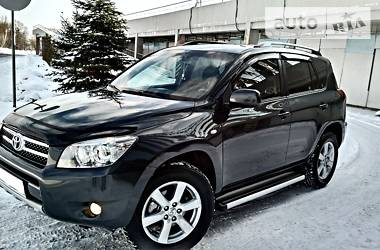 Toyota Rav 4 Executive 2009