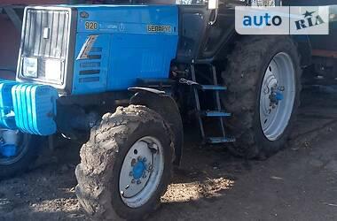 Цены МТЗ Трактор сельскохозяйственный