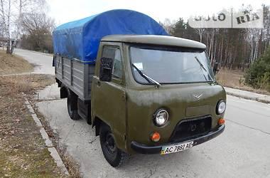 УАЗ 2206 груз.  1990