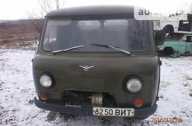 УАЗ 2206 груз.  1987