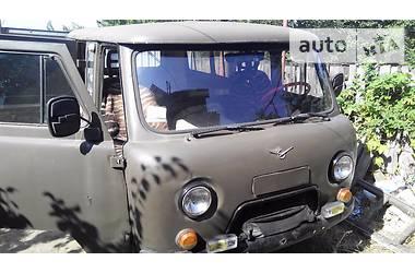 УАЗ 2206  1992