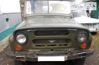 УАЗ 3151201  1986