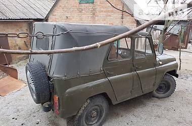 УАЗ 3151201  1994