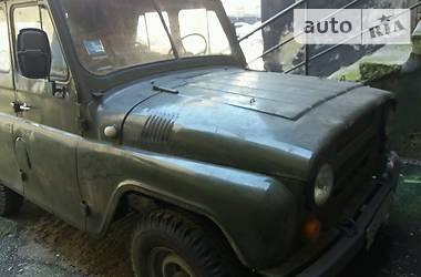 УАЗ 3151201  1989