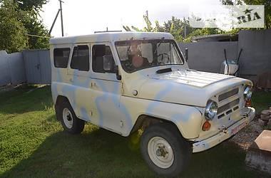 УАЗ 3151201  1990