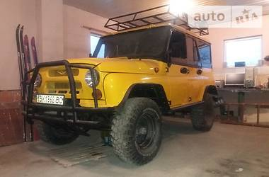 УАЗ 31512  1996