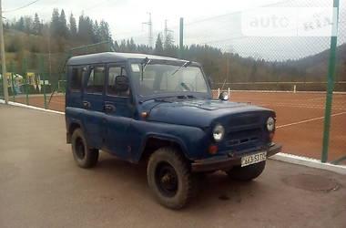 УАЗ 31512  1986