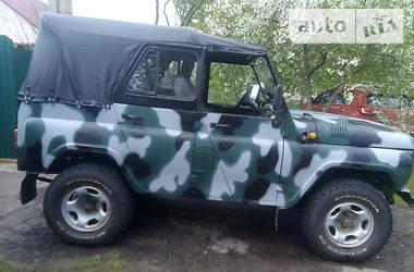 УАЗ 31512  1994