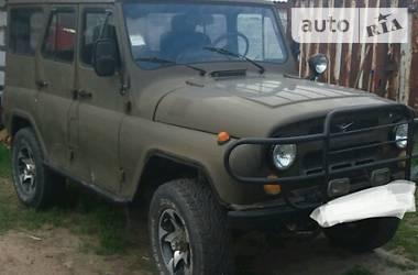 УАЗ 31512  1997
