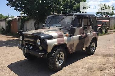 УАЗ 31512  1992
