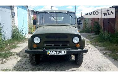 УАЗ 31512  1989