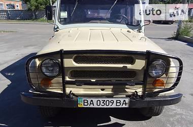 УАЗ 31514  1994