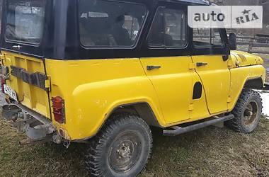 УАЗ 31514   1993
