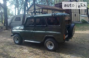 УАЗ 31519  1999