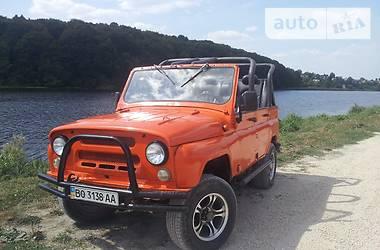 УАЗ 3151  1992
