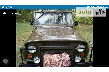 УАЗ 3151  1991