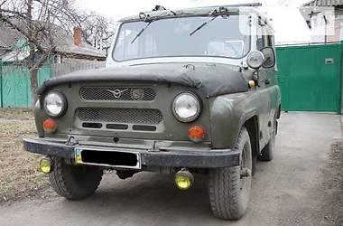 УАЗ 3152  1992