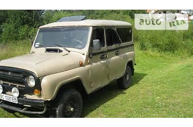 УАЗ 3153   1997