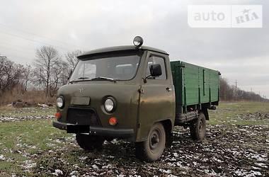 УАЗ 3303  1989