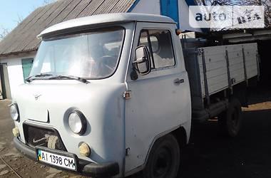 УАЗ 3303  2002