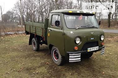 УАЗ 3303  1988