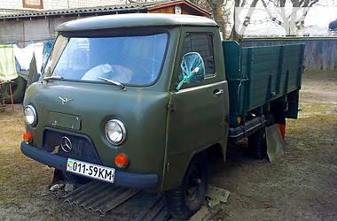 УАЗ 3303  1991