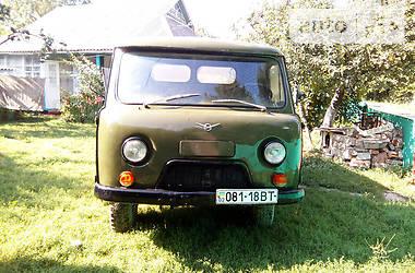 УАЗ 3303  1994