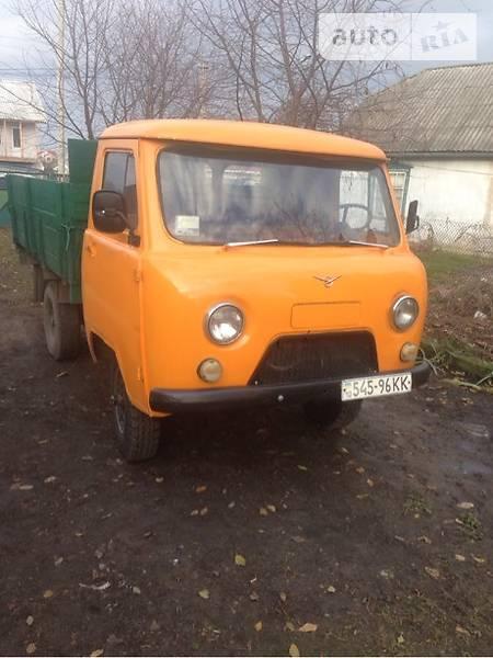 УАЗ 3303 1994 року