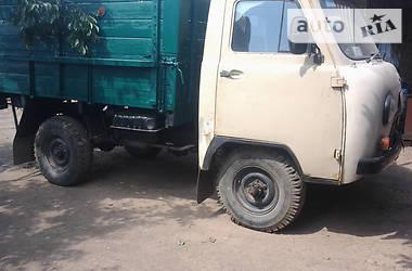 УАЗ 3303  1993